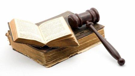 Nuevos delitos tecnológicos en el Código Penal español para 2011