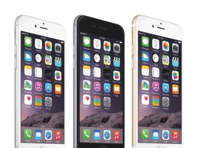 Cuatro millones de iPhone 6 en 24 horas: así de bien le fue a Apple la salida de sus nuevos iPhone