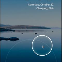 Foto 3 de 22 de la galería emulador-de-ice-cream en Xataka Android
