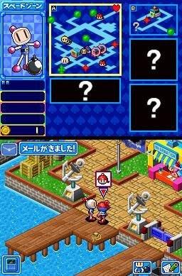 Touch! Bomberman Land