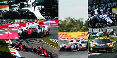 ¿Es muy distinto el WEC a la Fórmula 1? Te lo explicamos