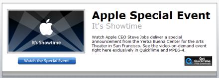 Evento Showtime: ya se puede ver