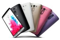 LG G4: la mayor intriga está en su pantalla