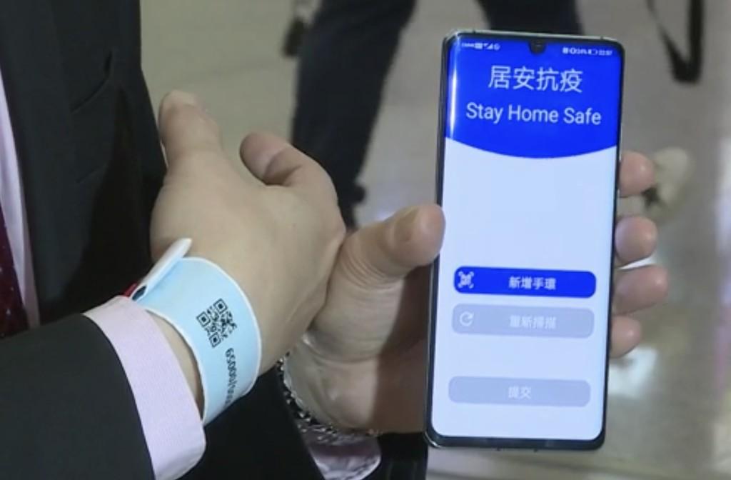 Esta pulsera permite a Hong Kong saber si se cumple con la cuarentena rastreando la ubicación en tiempo real