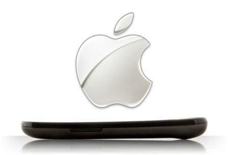 iPhone 5 podría equipar un cristal curvado