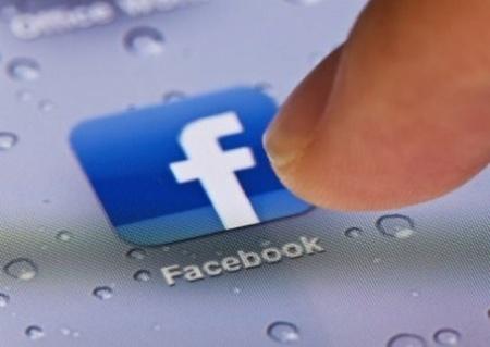 Llamadas gratis en la app principal de Facebook para iOS