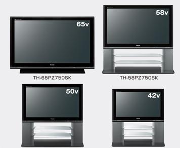 Más televisores de plasma Full HD de Panasonic