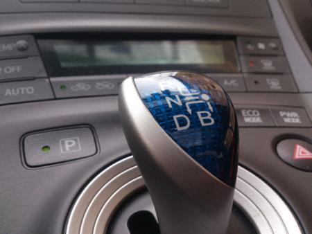 Interior coche con Xperia S