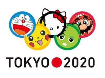 Mario se convierte en el primer ministro de Japón durante la clausura de los Juegos Olímpicos de Río