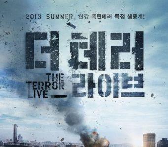 Añorando estrenos: 'The Terror Live' de Kim Byeong-woo