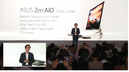 Asus Zen Aio Specs Computex2015