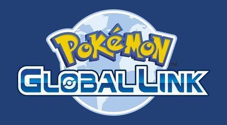 Ha cerrado el Pokémon Global Link por mantenimiento