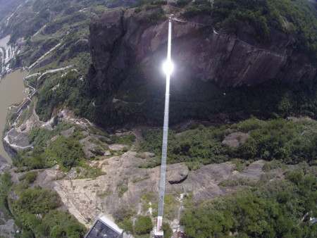 Worlds Longest Glass Bridge Shiniuzhai Geopark China 03