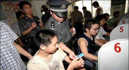 China obligará a sus internautas a identificarse con datos  auténticos si quieren usar ciertos servicios de la Red