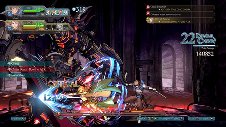 Granblue Fantasy Versus Screenshots 12 Ps4 03feb20 En Us