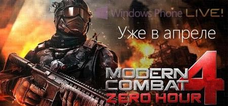 Modern Combat 4 podría llegar a Windows Phone 8 en Abril