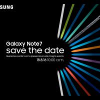 Samsung tiene todo listo para el anuncio en México del Galaxy Note 7 el próximo 18 de agosto