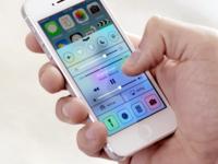 Control Center a la carta, siguen apareciendo funciones secretas de iOS 8