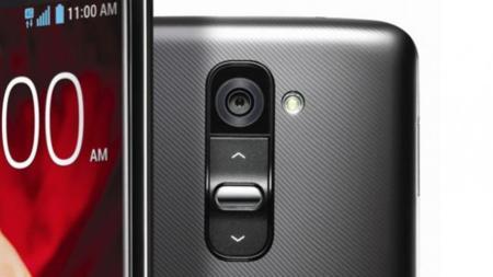 LG espera vender 10 millones de unidades de su próximo smartphone premium, el G3