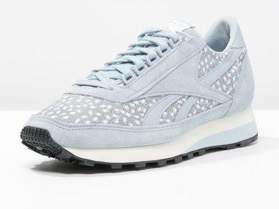 55% de descuento en las zapatillas  Reebok Aztec Lux: ahora sólo cuestan 44,95 euros en Zalando