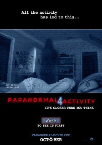 El póster de Paranormal Activity 4