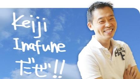 Keiji Inafune nos prepara una sorpresa llamada 'Yaiba', una nueva franquicia de acción y zombis [TGS 2012]