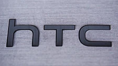 Según los rumores estas podrían ser las características del HTC One X9