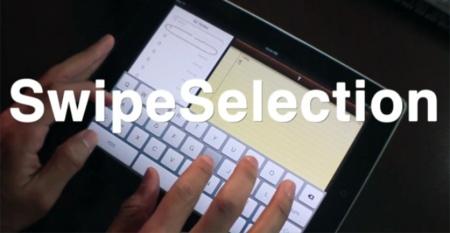SwipeSelection, el concepto de selección de texto de Daniel Hooper disponible vía Cydia