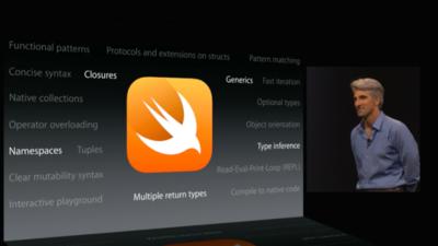Swift como punta de lanza de la exclusividad de la App Store