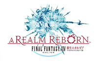 Fecha de lanzamiento de 'Final Fantasy XIV: A Realm Reborn' para PS4