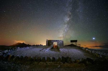 Red de Miradores Astronómicos en Fuerteventura: El Mirador de Sicasumbre