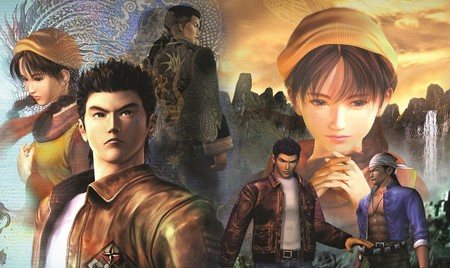 Shenmue 1+2 es anunciado oficialmente para 2018 en PS4, Xbox One y PC