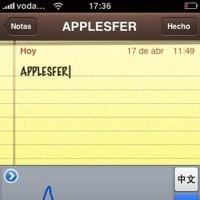 Aplicación para iPhone/iPod Touch permite reconocimiento de texto