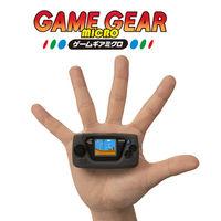 Game Gear Micro: la portátil de Sega regresa en tamaño de un llavero, cuatro colores, juegos instalados y batería recargable