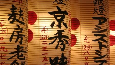 9 recursos online para aprender japonés (o al menos intentarlo)