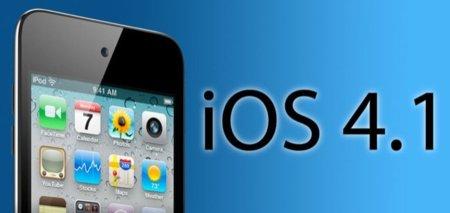 ¡Atención! iOS 4.1 ya disponible para descargar oficialmente