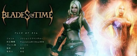 'Blades of Time', vídeo del nuevo hack&slash de Konami [TGS 2011]
