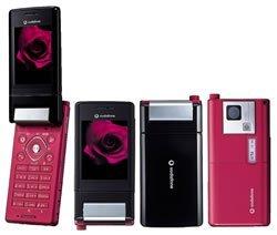 V604SH, móvil con sintonizador TV