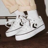 Hasta un 50% de descuento en zapatillas de primeras marcas en Sprinter: Converse, Nike, Adidas y más