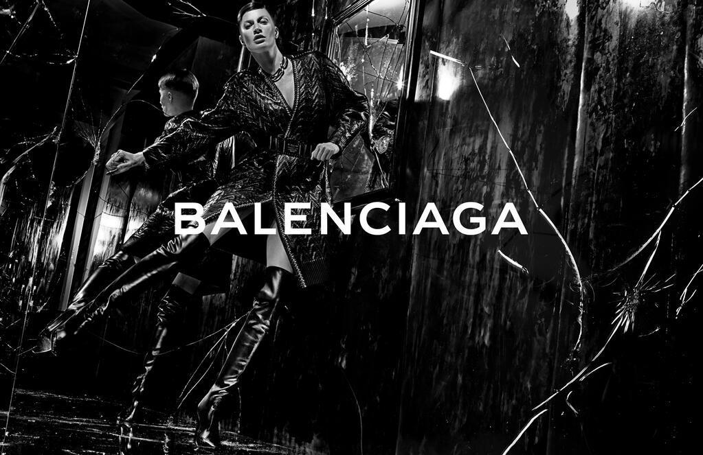 Foto de Gisele Bündchen para Balenciaga campaña Otoño-Invierno 2014/2015 (2/5)