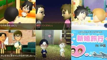 'Tomodachi Collection: New Life' y el bug que permitía el matrimonio gay