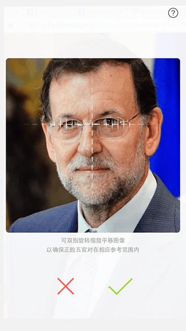 MyIdol Rajoy
