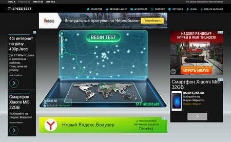 Speedtest Rusia
