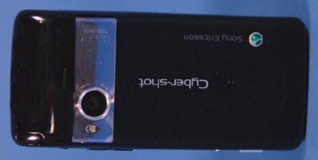 Sony Ericsson le pondrá 16 megapíxeles a su siguiente móvil fotográfico