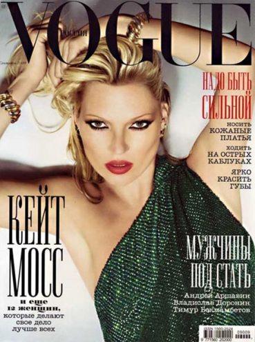 Kate Moss en la portada de Vogue Rusia