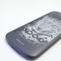 El próximo Yotaphone lo fabricará ZTE: llegará a principios de 2016
