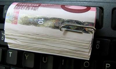 ¿Recuperaremos nuestro dinero si lo perdemos en un descuido?
