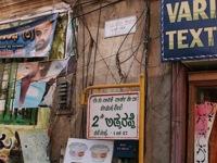 Google Maps mejoras las indicaciones en India