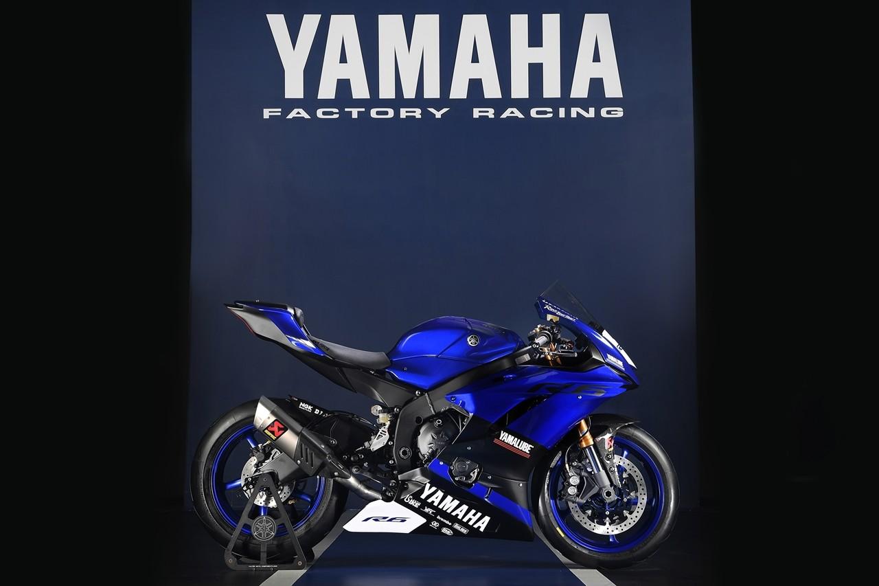 Foto de Yamaha YZF-R6 2017 Race Ready (27/27)