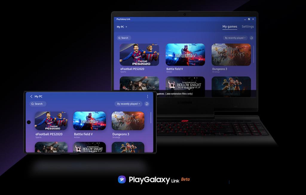 Samsung lanza PlayGalaxy Link, su app para hacer streaming de los juegos de PC al móvil